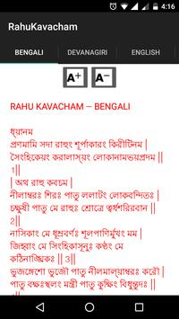 Rahu Kavacham poster