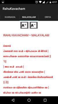 Rahu Kavacham apk screenshot