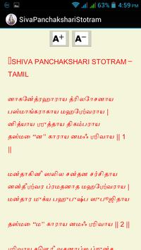 Shiva Panchakshari Stotram apk screenshot