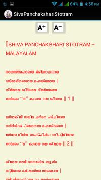 Shiva Panchakshari Stotram poster