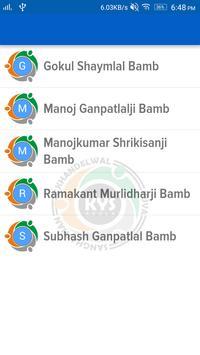 Khandelwal Samaj Akola poster