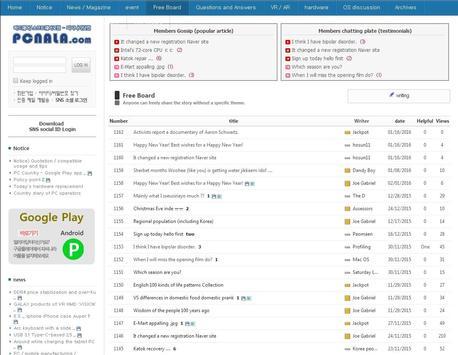learn computer in 7 days apk screenshot