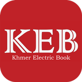 Khmer Electric Book icon