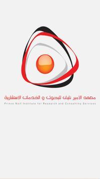Social Protocol poster