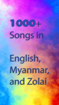 Myanmar Worship Songs apk screenshot