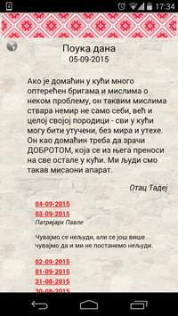 Orthodox quotes apk screenshot