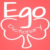 Ego Dictionary icon