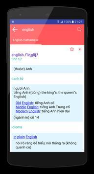 Ego Dictionary apk screenshot