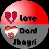 Dard Love Shayri In Hindi icon