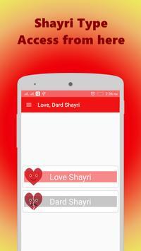 Dard Love Shayri In Hindi poster
