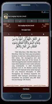 Panduan Ibadah Haji dan Umroh apk screenshot
