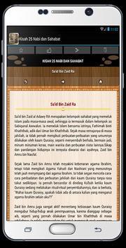 Kisah 25 Nabi dan Sahabat Nabi apk screenshot