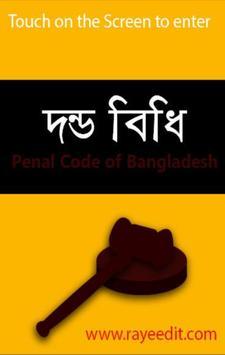 দন্ডবিধি (Penal Code of BD) poster