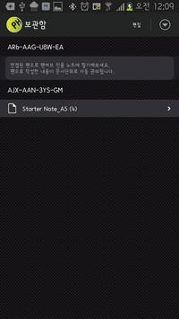 PenHub 2.0 for ADP-601 apk screenshot
