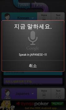 Real-time translator-TouchTalk apk screenshot