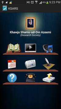 KSARS - A NEUTRAL THINKING apk screenshot