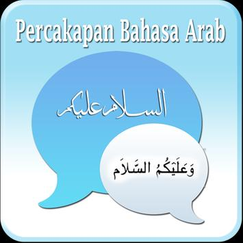 Percakapan Bahasa Arab Lengkap apk screenshot