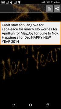 New Year 2016 Wishes apk screenshot
