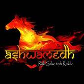 Ashwamedh icon