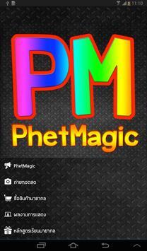Phet Magic poster