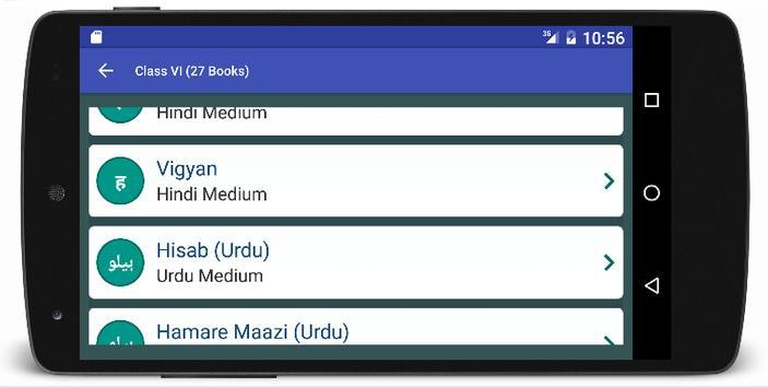 NCERT NIOS Books apk screenshot