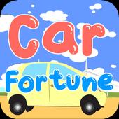 Car Fortune - สีรถถูกโฉลก icon