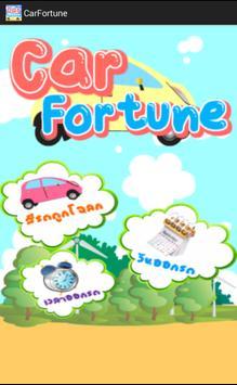 Car Fortune - สีรถถูกโฉลก poster