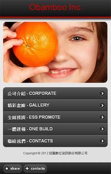 推廣專頁 poster