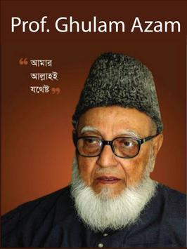 Prof. Ghulam Azam poster