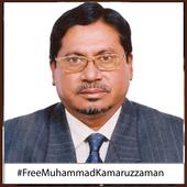 Muhammad Kamaruzzaman icon