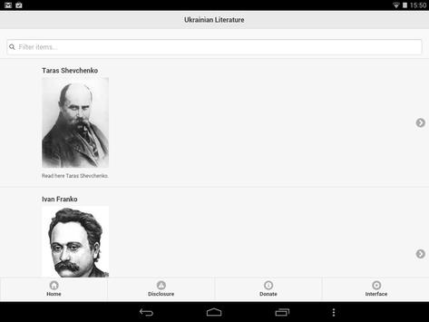 Ukrainian Literature apk screenshot
