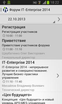 Форум IT-Enterprise poster