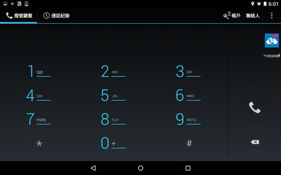 PhoneX TT apk screenshot