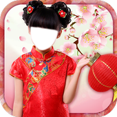 Kids Chinese Dress Up Montage icon