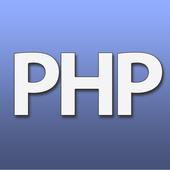 Справочник PHP icon
