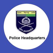 Police Headquarters (PHQ) icon