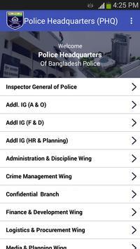 Police Headquarters (PHQ) apk screenshot