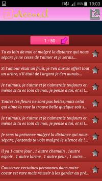 Phrases d'amour Francais apk screenshot