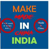 Make In India Profile Pic icon