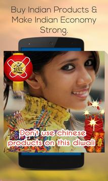Make In India Profile Pic poster