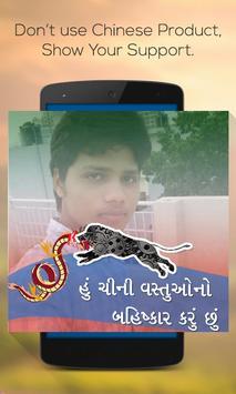 Make In India Profile Pic apk screenshot