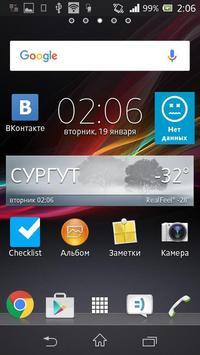 Остаток трафика Мегафон Урал apk screenshot
