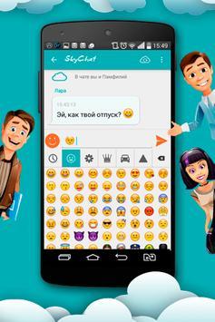 SkyChat apk screenshot