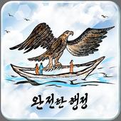 피스넷 모바일 icon