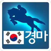 한국경마 icon