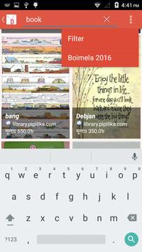 Pipilika Library apk screenshot