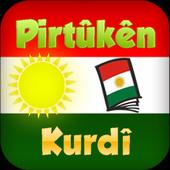 كتب كردية pirtûkên kurdî icon