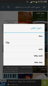 كتب كردية pirtûkên kurdî apk screenshot