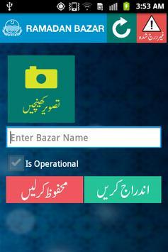 Ramzan Bazar apk screenshot
