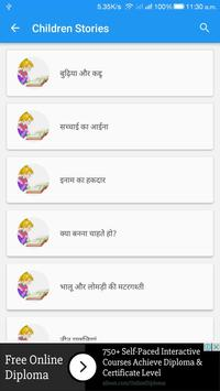 Bachon ki Kahaniyan in Hindi apk screenshot